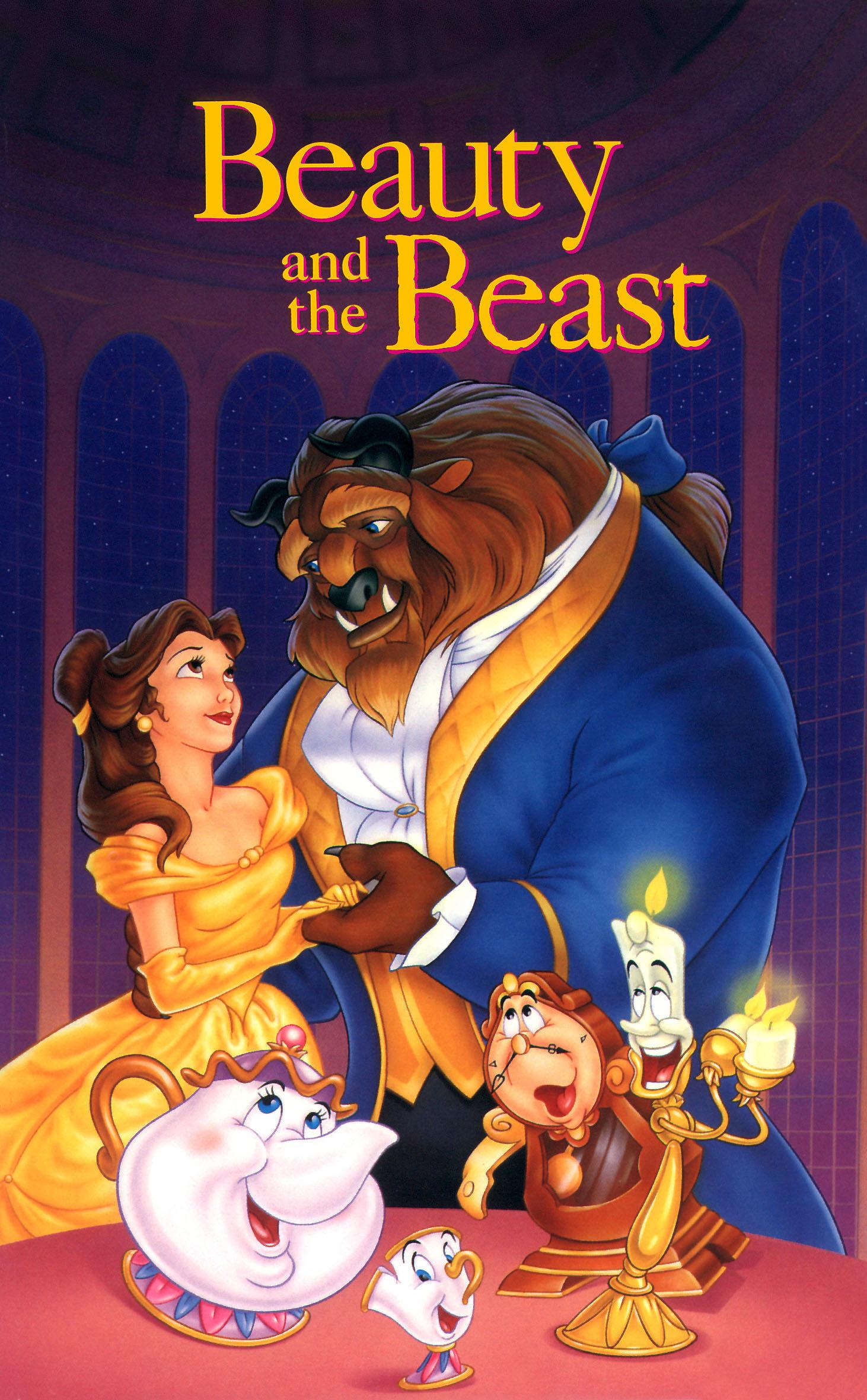 მზეთუნახავი და ურჩხული (ქართულად) - La belle et la bête (Beauty and the Beast) / Красавица и чудовище
